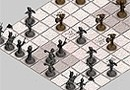 Xiang Qi Chinese Chess